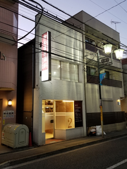 kawamata03